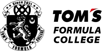 TOM'S フォーミュラ カレッジ